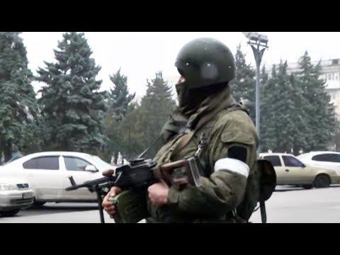 В центре Луганска — неизвестные вооруженные люди | НОВОСТИ - DomaVideo.Ru