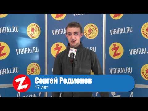 Сергей Родионов, 17 лет