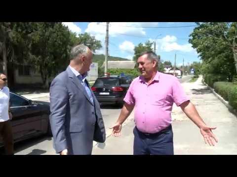 Игорь Додон встретился с руководством Дубоссарского района и посёлка Вадул-луй-Водэ