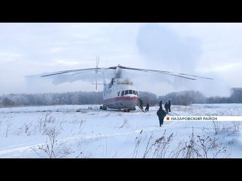 Пилотам на заметку: В селе Павловка подшипники для вертолёта отсутствуют