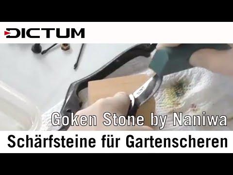 Goken Stone by Naniwa - Schärfsteine für Gartenscheren - Tutorial (видео)