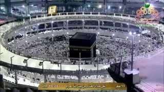 صلاة العشاء - الشيخ خالد الغامدي - المسجد الحرام - الجمعة 13 صفر 1436