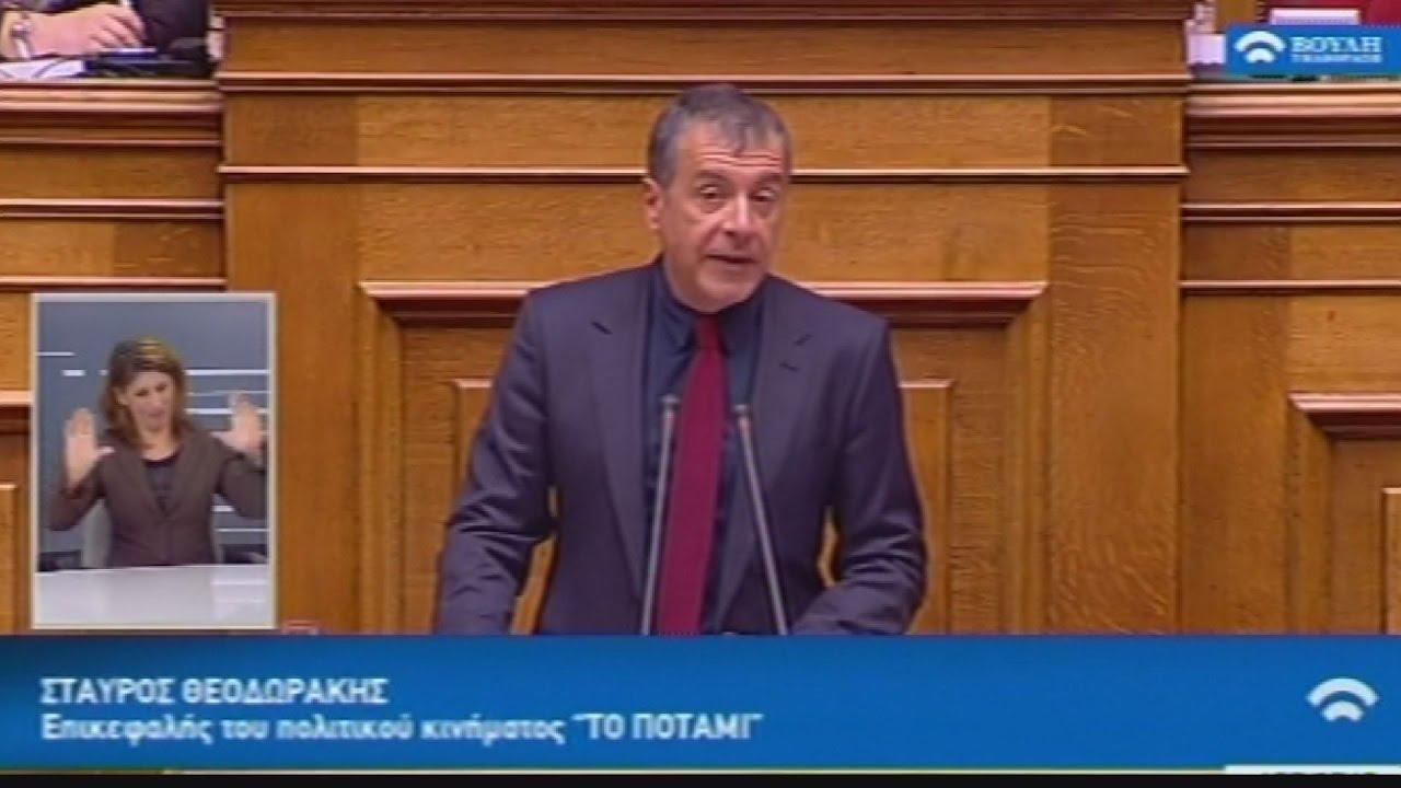 Oμιλία του Στ. Θεοδωράκη στην Βουλή