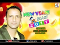 New Year DJ Blast I Himachali Audio Album I Sunil Chauhan I Rajeev Negi I SMS NIRSU