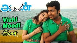Video Ayan - Ayan Songs | Tamil Movie Video songs | Vizhi Moodi Video Song | Harris Jeyaraj Hits | Surya MP3, 3GP, MP4, WEBM, AVI, FLV Maret 2019