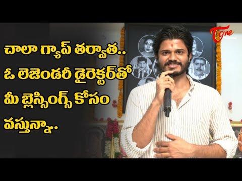 Anand Devarakonda Upcoming Movie HIGHWAY Opening | Anand Devarakonda | K.V. Guhan | TeluguOne Cinema