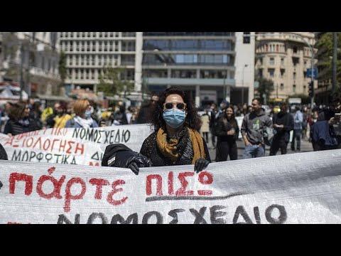 Αθήνα: Διαμαρτυρία εν μέσω καραντίνας