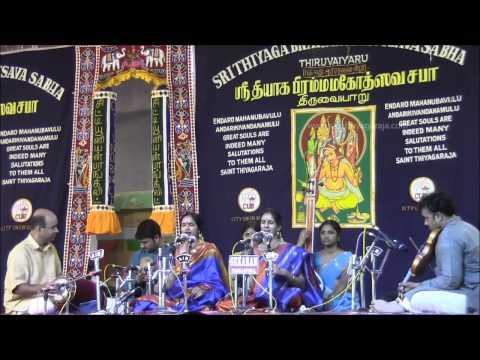 Amma Ravamma – Kalyani – Smt.Ranjani. Smt.Gayathri