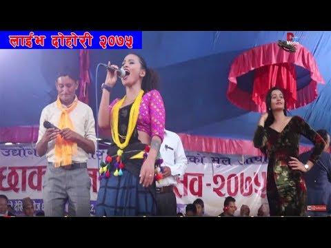 (प्रिती आले एक हल गोरुलाई थकाउन सकिन्छ भने पछि स्टेजमा हानहान Priti ale Vs Amar Dhital Live Dohori - Duration: 15 minutes.)