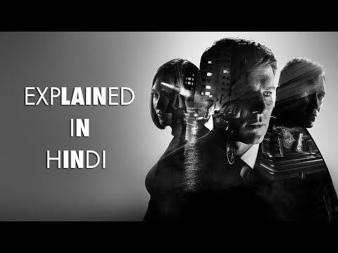 Mindhunter Explained In Hindi | Season 1 Recap
