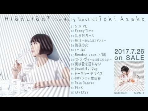 土岐麻子 – HIGHLIGHT – The Very Best of Toki Asako –