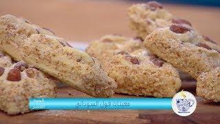 معينات فول السوداني / قهوة العصر / سليمة يعلى / Samira TV