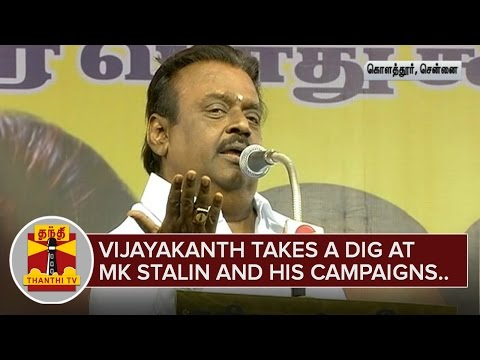 Vijayakanth-takes-a-dig-at-MK-Stalin-and-Mudiyatum-Vidiyatum-Campaign-Thanthi-TV