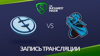 Evil Geniuses vs NewBee, Bucharest Major [Maelstorm, NS]