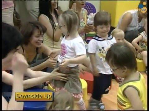 Люди с синдромом Дауна и общество (видео)