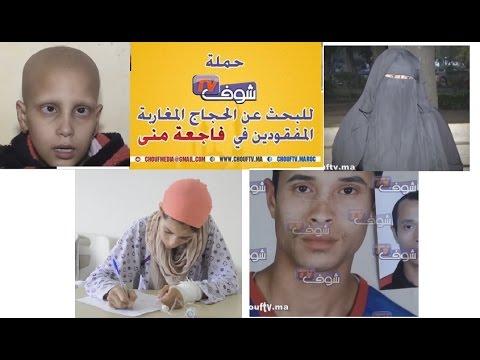 العرب اليوم - شاهد: أبرز الأحداث في المملكة المغربية في 2015