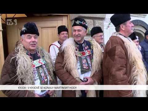 TVS: Kyjov 14. 11. 2017
