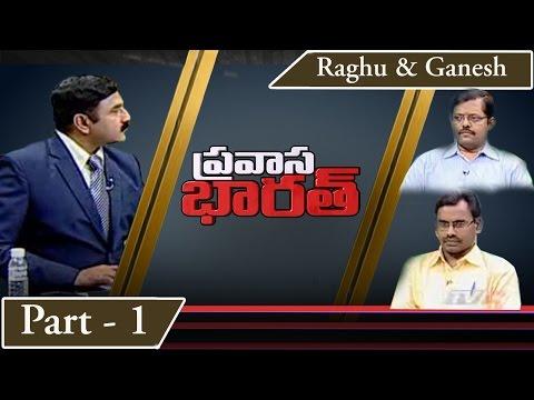 Why Telangana Facing Power Problem?   Pravasa Bharat   Part 1 : TV5 News