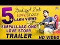 Simple Agi Ondh Love Story videos.
