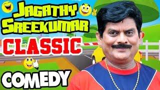 Video Jagathy Sreekumar Classic Comedy Scenes | Vol 1 | Adholokam | Oozham | Ivide Ellavarkkum Sukham MP3, 3GP, MP4, WEBM, AVI, FLV Oktober 2018