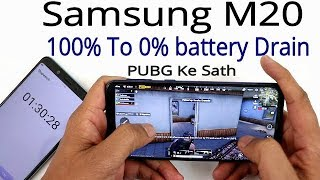 Samsung M20 (5000 mAh) Battery Drain Test, Battery 100% To 0% PUBG Battery Drain Test !! HINDI