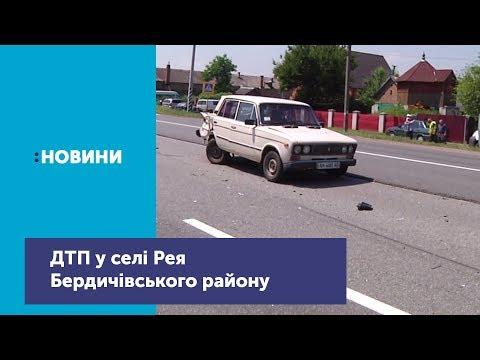 В Житомирской области столкнулись Жигули и Вольксваген