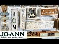 Joann's SPRING DECOR BROWSE WITH ME 2019