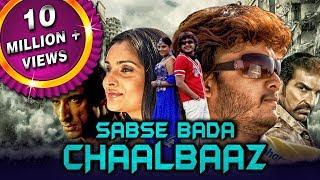 Video Sabse Bada Chaalbaaz (Bombaat) 2018 New Released Full Hindi Dubbed Movie | Ganesh, Ramya MP3, 3GP, MP4, WEBM, AVI, FLV Januari 2019