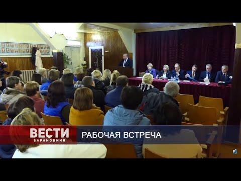 Вести Барановичи 17 октября 2019.