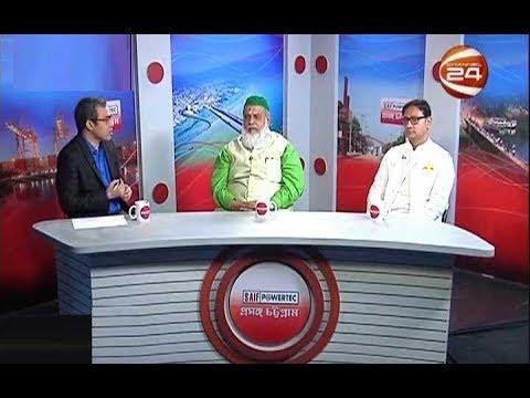 প্রসঙ্গ চট্টগ্রাম | নগরে ভোট | 4 January 2020
