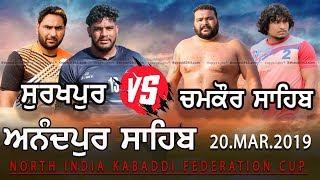 | Surkhpur VS Chamkaur Sahib | Anandpur Sahib | North India Kabaddi Federation Cup 20 Mar 2019