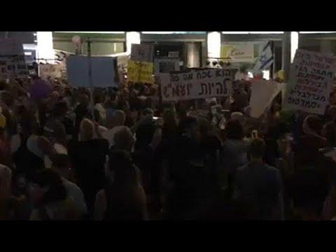 Συλλαλητήριο κατά της διαφθοράς