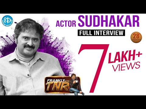 Comedian Sudhakar Exclusive Interview || Frankly With Tnr #28 || Talking Movies With Idream #196