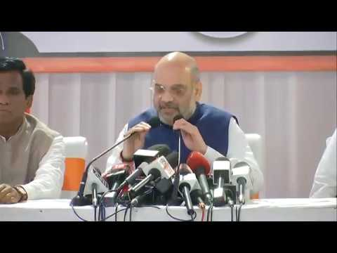 Shri Amit Shah's press conference on the 38th foundation day in Mumbai : 06.04.2018