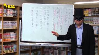 e塾マン センター試験国語・古文の基礎