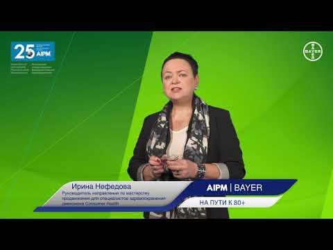 IRINA NEFEDOVA (BAYER)