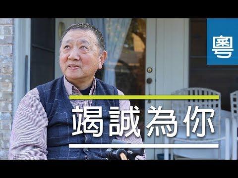 電視節目 TV1502 竭誠為你 (HD粵語)