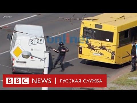 В Белоруссии ОМОН останавливает все транспортные средства