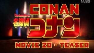 Nonton Detective Conan Movie 20 teaser 2016 {English Sub} Film Subtitle Indonesia Streaming Movie Download