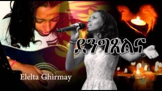 Elelta Ghirmay