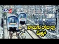 All Set for Metro Rail Launch in Hyderabad