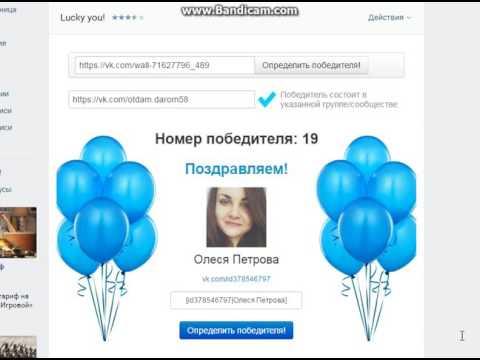 Бесплатный Калининград,  спонсор  Отдам даром  Пенза  17 сентября