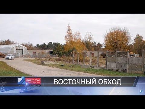 Вести Барановичи 23 октября 2018.