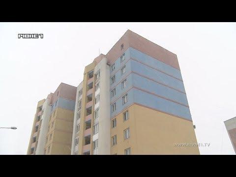 Рівненські будинки безкоштовно розмалюють [ВІДЕО]