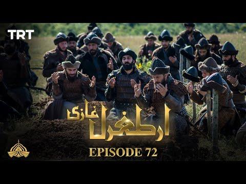 Ertugrul Ghazi Urdu | Episode 72| Season 1