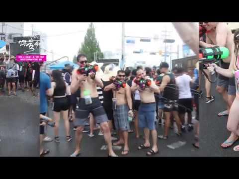 제12회 정남진 장흥 물축제