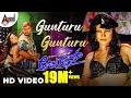 """Arjun   """"Gunturu Gunturu Item Song""""   Feat. Darshan, Meera Chopra"""