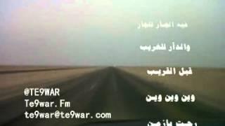 لاخط لا هاتف - عبدالعزيز الضويحي / خيآل