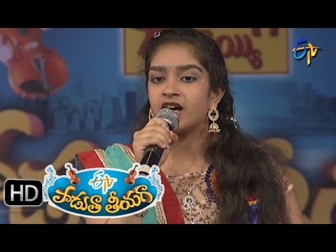 Vadhantune-Nenu-Vadhantune-Song--Anisha-Performance-in-ETV-Padutha-Theeyaga--4th-April-2016