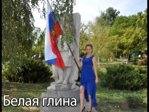 Флеш-моб ко Дню флага Российской Федерации